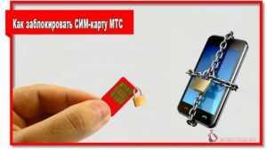 Сколько стоит сим карта МТС для телефона, модема и планшета