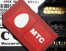Как заказать сим карту МТС с доставкой на дом через интернет