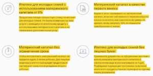 Вакансии Тинькофф Банк: Оператор ввода данных в Москве, 7 вакансий. Свежие вакансии Тинькофф Банк Москва