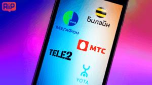 Как заблокировать сим карту Теле2 если потерял телефон самостоятельно через интернет: временно или навсегда