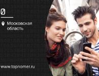 Услуги сотового оператора DANYCOM.Mobile