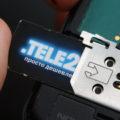 Как восстановить сим карту Теле2 через интернет если она оформлена не на меня или долго не пользовался
