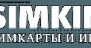 Безлимитный интернет МТС на телефон тарифы 2019