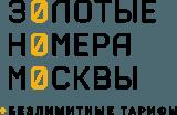 Красивые Номера Йота (Yota) Москва