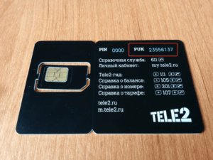 Как узнать puk код сим карты Теле2 и как разблокировать сим карту без puk кода